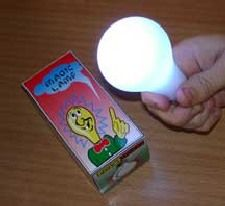 MAGIC LIGHT UP BULB - DELUXE EXTRA BRIGHT VERSION - UNCLE FESTER LIGHT BULB